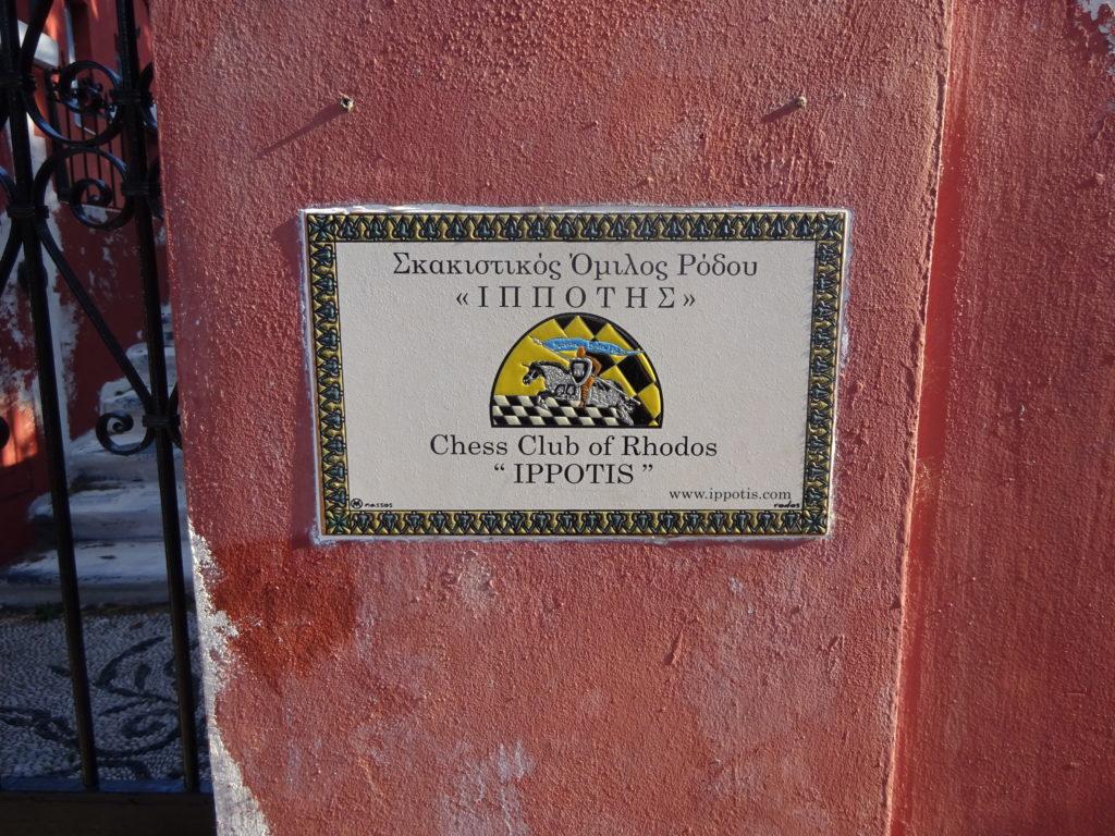 Schachclub Rhodos 2018